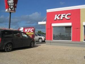 KFC_WEYBURN
