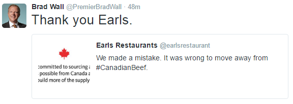 WALL_EARLS